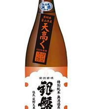 【開催告知】春季文化講演会&同志社サロン
