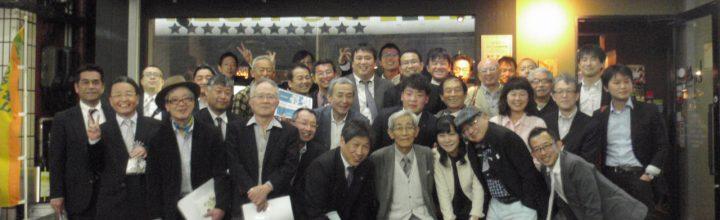 【開催報告】2017春季文化講演会・第33回同志社サロン