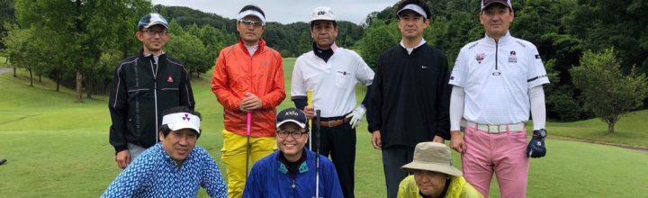 【開催報告】2018夏季支部ゴルフ会