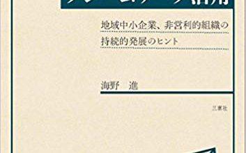 【開催中止のお知らせ】2020 第42回 春季文化講演会・同志社サロン