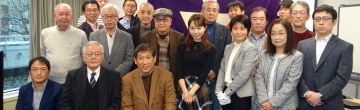 【開催報告】2020 第42回 冬の同志社サロン(講演会)